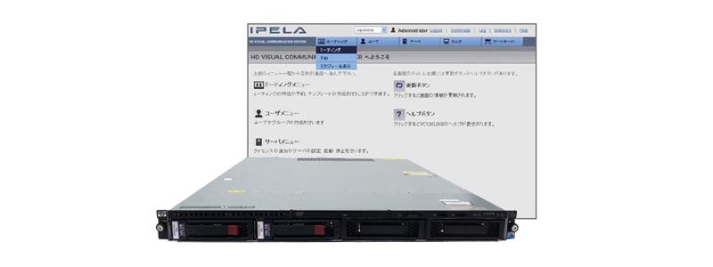 ソニー PCS-VCSシリーズ 製品紹介