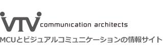 MCU製品情報サイト VC.info